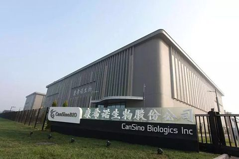 Biotech company CanSino in China