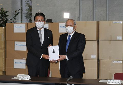 Donation of Medical Items to the Japan Medical Association